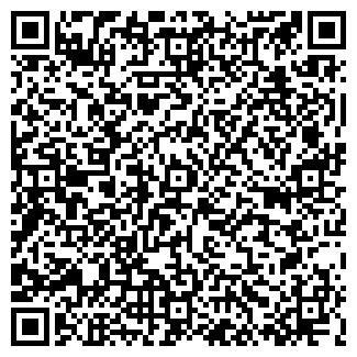 QR-код с контактной информацией организации ДЕВЯТКА