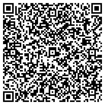 QR-код с контактной информацией организации Энергоминимум, ЧП