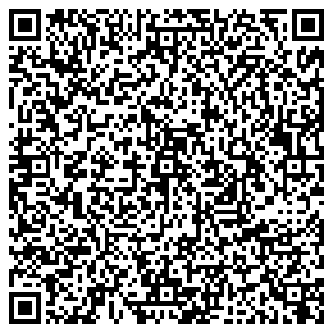 QR-код с контактной информацией организации Бушин, ЧП