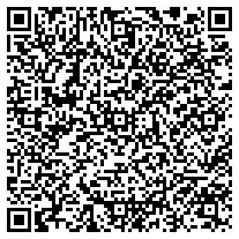 QR-код с контактной информацией организации Экопром,ООО