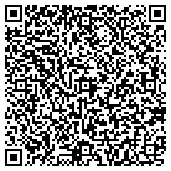 QR-код с контактной информацией организации Нтс Инвест, ООО