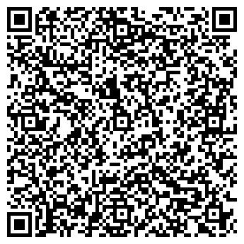 QR-код с контактной информацией организации Навигатор, ООО