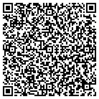 QR-код с контактной информацией организации Урожай, СООО