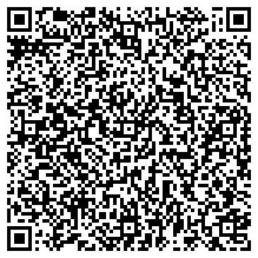 QR-код с контактной информацией организации Био Прогресс, ООО