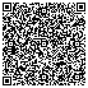 QR-код с контактной информацией организации Инаксион, ООО
