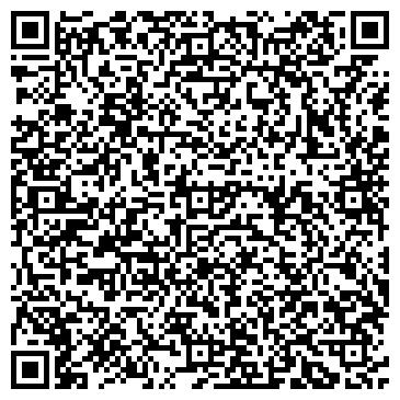 QR-код с контактной информацией организации Техинпром, ООО
