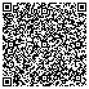 QR-код с контактной информацией организации Альтэс, ООО