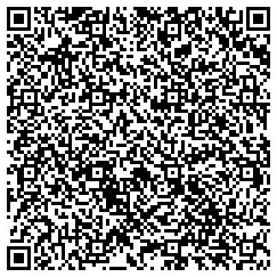 QR-код с контактной информацией организации Завод утяжелённых бурильных и ведущих труб, ДП