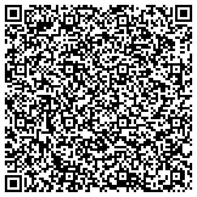 QR-код с контактной информацией организации Востоктехноэкспорт, ТОО
