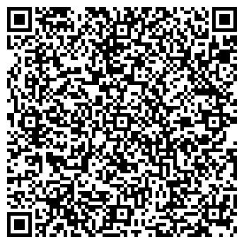 QR-код с контактной информацией организации Сарым, ТОО