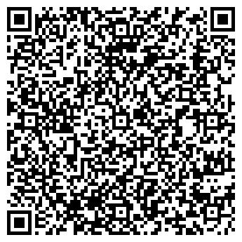 QR-код с контактной информацией организации СТУДИЯ РЕКОРД ТОО
