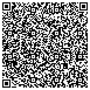 QR-код с контактной информацией организации Казмашпром, ТОО