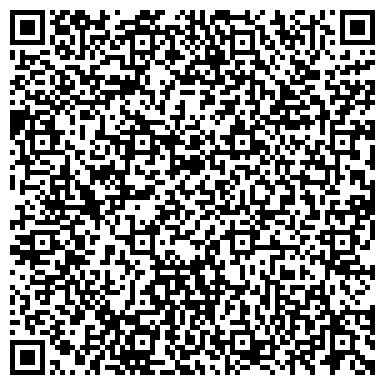 QR-код с контактной информацией организации КазРосПласт, ТОО