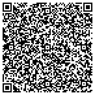 QR-код с контактной информацией организации Dem & S (Дэм энд с), ТОО