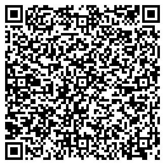 QR-код с контактной информацией организации ПЕСЧАНОЕ
