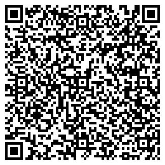 QR-код с контактной информацией организации Аба ДОС, ТОО