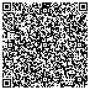 QR-код с контактной информацией организации Каз-Комплекс, СК
