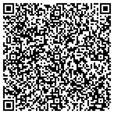 QR-код с контактной информацией организации ЦНТ Виссманн, ТОО