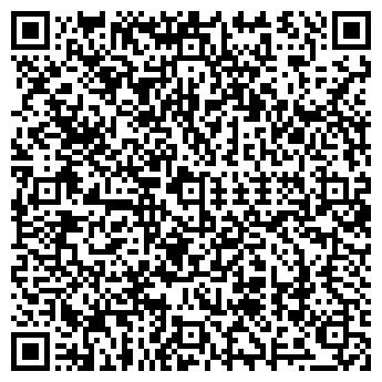 QR-код с контактной информацией организации Рауан-Астана,ТОО