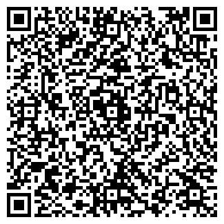 QR-код с контактной информацией организации Газ, ТОО