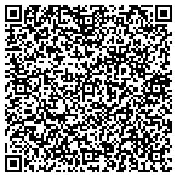 QR-код с контактной информацией организации Фирма Ария, ТОО