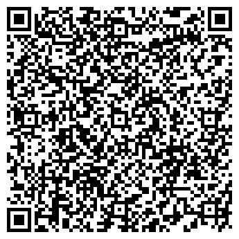 QR-код с контактной информацией организации Ихсан Техногаз, ТОО