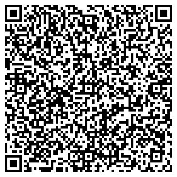 QR-код с контактной информацией организации Такенов Р.К., ИП