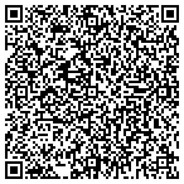 QR-код с контактной информацией организации Терекалмаз, ТОО