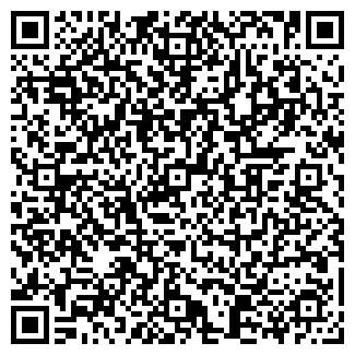 QR-код с контактной информацией организации Аширбек Т.Б., ИП