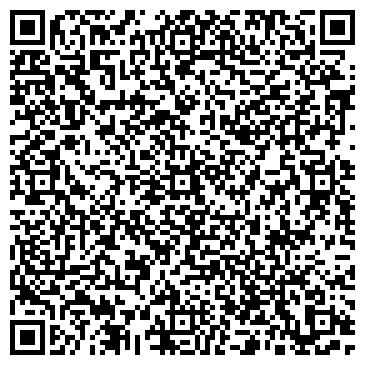 QR-код с контактной информацией организации Скайвин Казахстан, ТОО