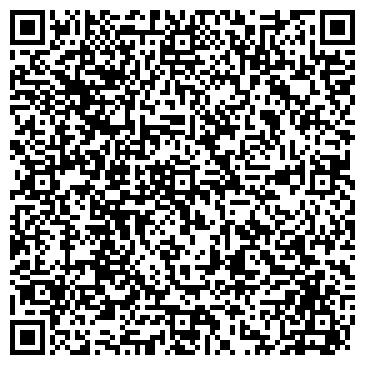 QR-код с контактной информацией организации КазПромСнаб, ТОО