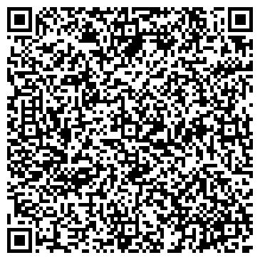 QR-код с контактной информацией организации Maximum (Максимум), ТОО