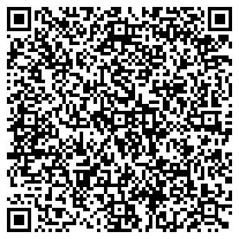 QR-код с контактной информацией организации ЧП Шахтер