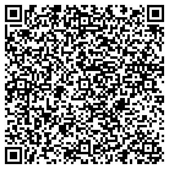 QR-код с контактной информацией организации ЛУГАНСКУГОЛЬ