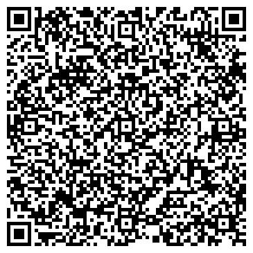 QR-код с контактной информацией организации ООО Дом Торжеств Бобруйск