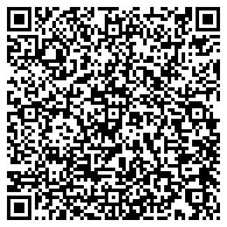 """QR-код с контактной информацией организации """"Аянка"""""""