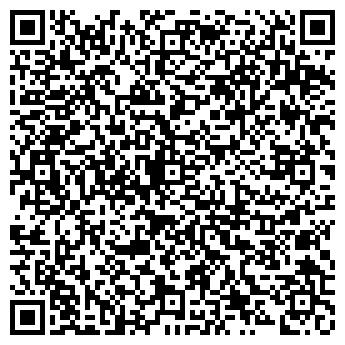 QR-код с контактной информацией организации ООО«Рембудстрой»