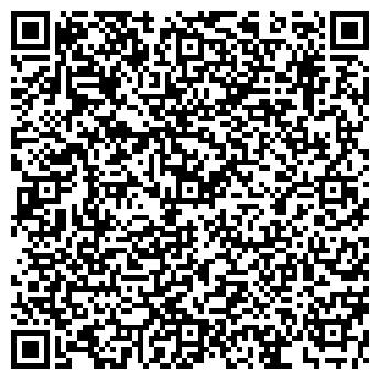 """QR-код с контактной информацией организации ТОВ """"Нооэкосфера"""""""