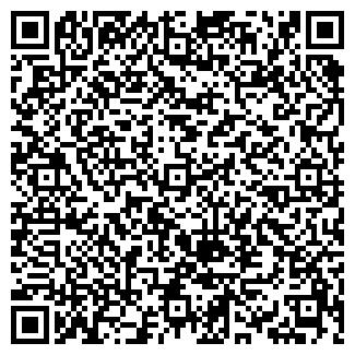 QR-код с контактной информацией организации 69