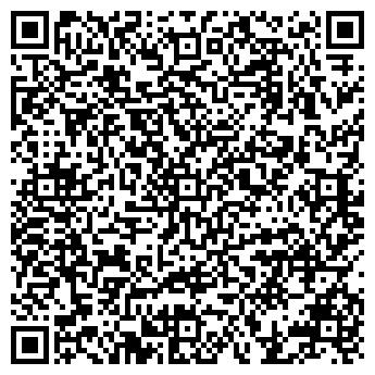 QR-код с контактной информацией организации ООО «ТРЕЙД-КОММЕРС»