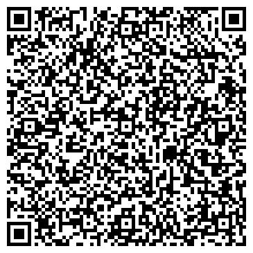 QR-код с контактной информацией организации Валерия, ТОО