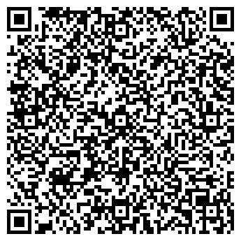 QR-код с контактной информацией организации Балян, ТОО