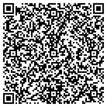QR-код с контактной информацией организации 777, ТОО