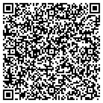 """QR-код с контактной информацией организации ТОВ """"Екозавод""""Грифон"""""""