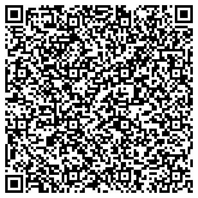 QR-код с контактной информацией организации Vir company (Вир компани), ТОО