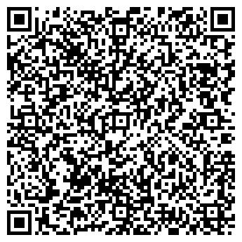 QR-код с контактной информацией организации Махаон, Компания