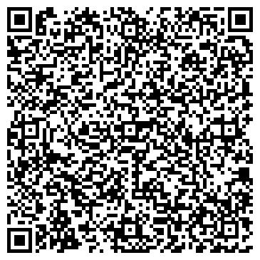QR-код с контактной информацией организации Eco-Svet (Эко-Свет), ТОО