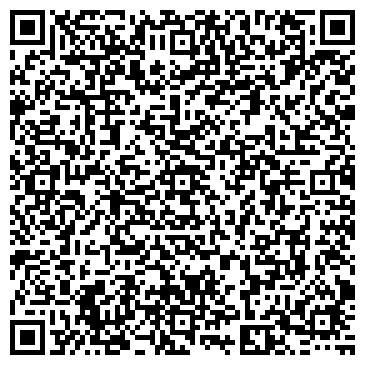 QR-код с контактной информацией организации Корпорация Казгранит,ТОО