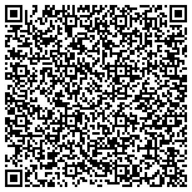 QR-код с контактной информацией организации Elite Stone Company (Элит Стон Компани), ТОО