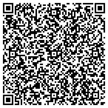 QR-код с контактной информацией организации ASV Trade (АСВ Трейд), ТОО